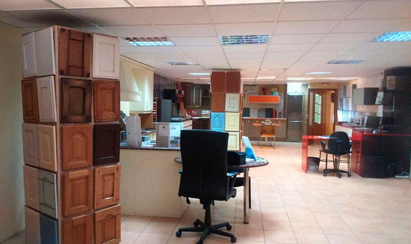 Muebles de cocina para Madrid y Toledo. - Quienes somos